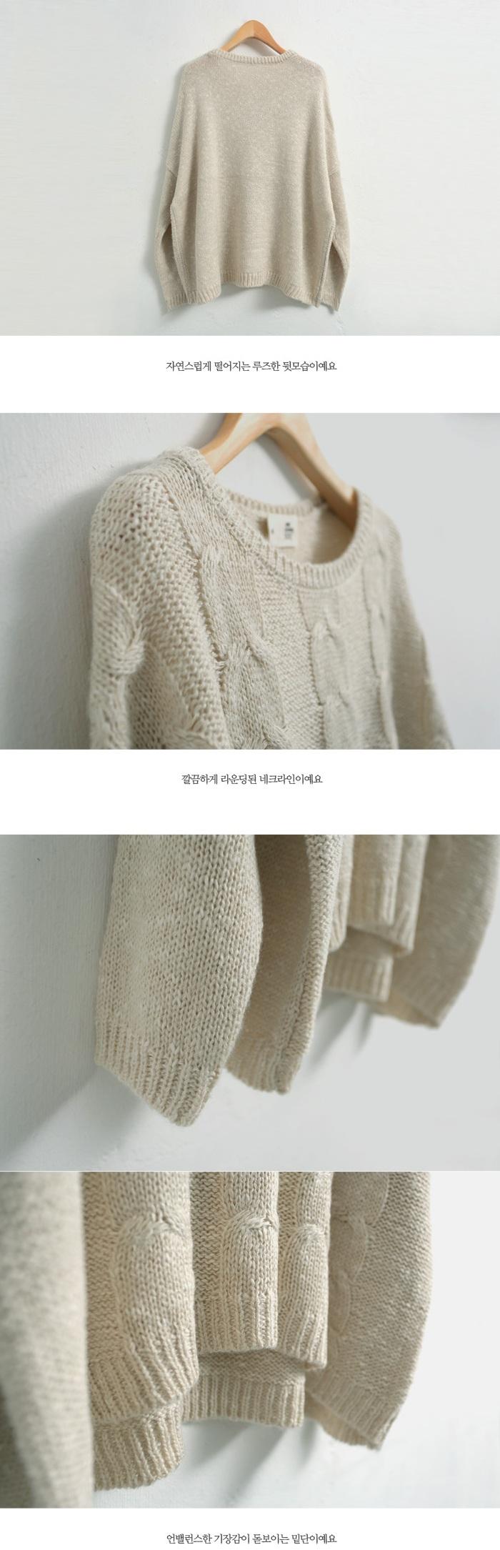 Ami - Macaroon Twist knit sweater - 2