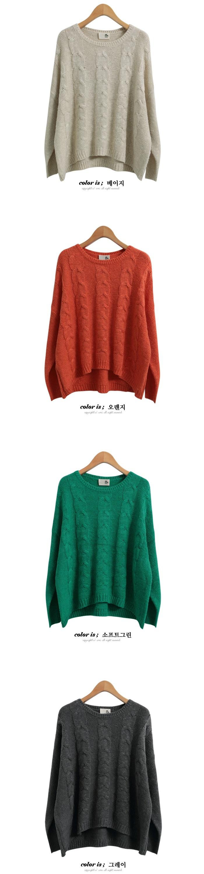 Ami - Macaroon Twist knit sweater - 3