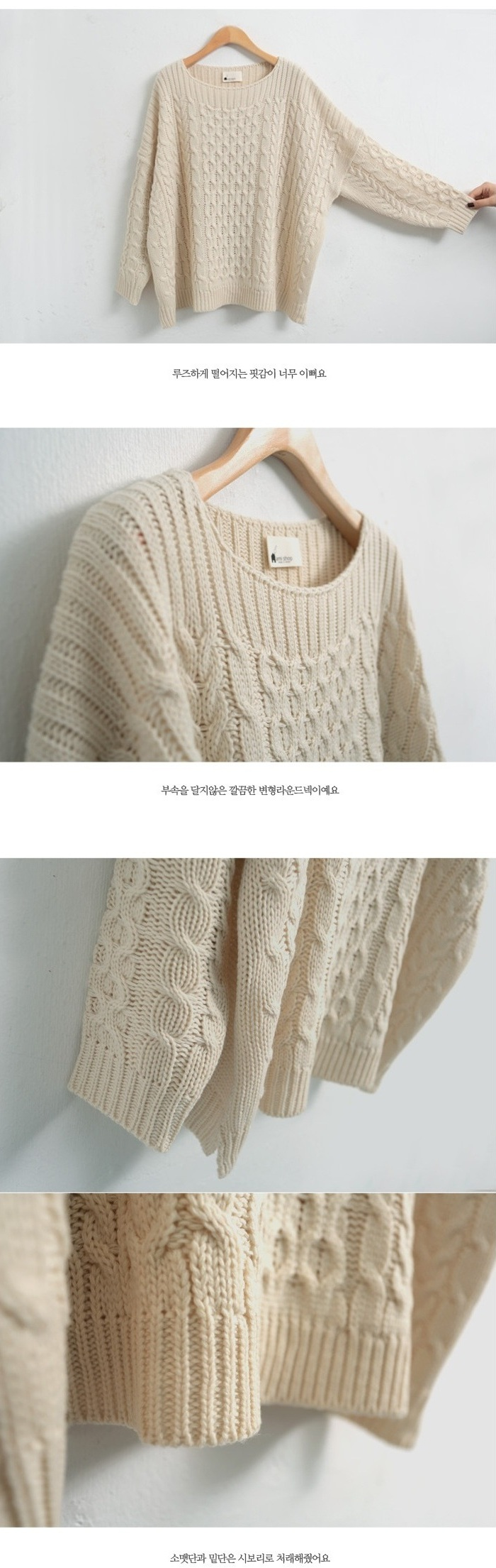 Ami - Parisian knit sweater - 3