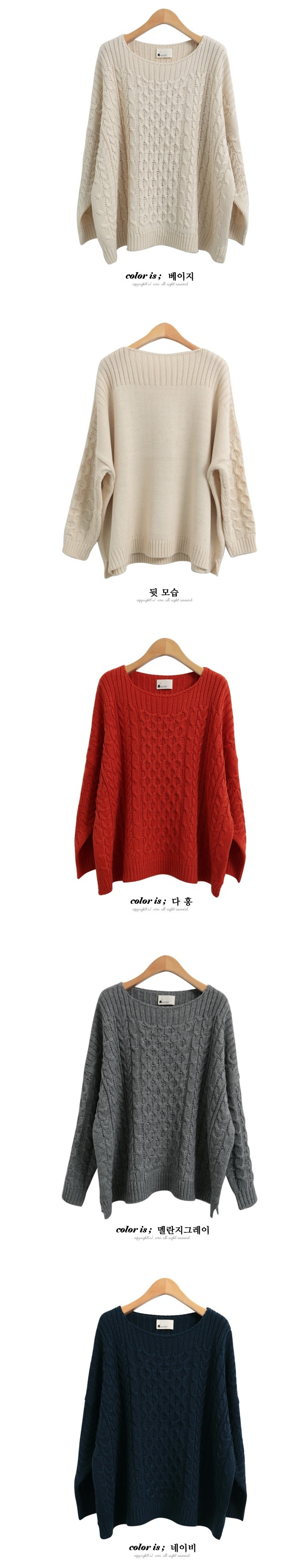 Ami - Parisian knit sweater - 4